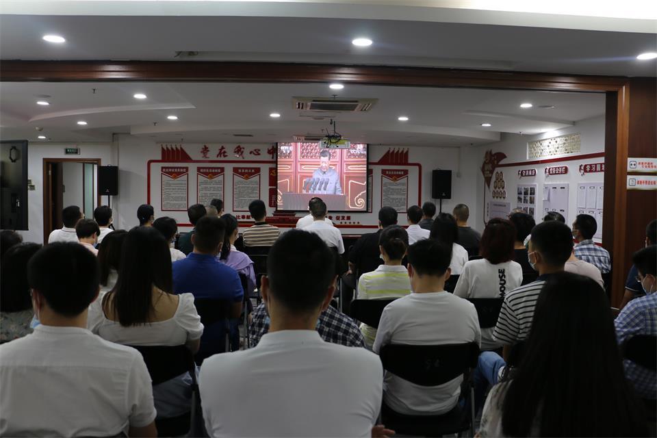 福州市土地发展中心举办庆祝中国共产党成立100周年暨先进表彰活动